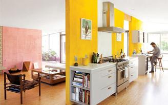 decoradornet-mostarda-e-amarelo-00